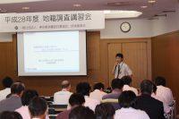 岩松会長の2017年頭挨拶の画像